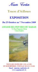 carte-invitation-marais-10-11_2009