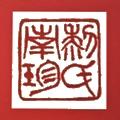 namtran_signe_logo